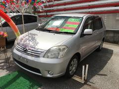 沖縄の中古車 トヨタ ラウム 車両価格 53万円 リ済込 平成20年 6.5万K シルバー