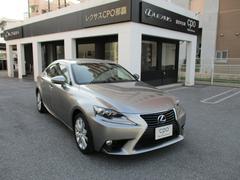 沖縄の中古車 レクサス IS 車両価格 327万円 リ済込 平成25年 2.0万K ソニックチタニウム