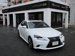 沖縄の中古車 レクサス IS 車両価格 420万円 リ済別 平成27年 2.6万K ホワイトノーヴァガラスフレーク