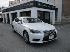 沖縄の中古車 レクサス LS 車両価格 550万円 リ済別 平成27年 3.0万K ホワイトパールクリスタルシャイン