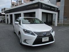 沖縄の中古車 レクサス HS 車両価格 460万円 リ済別 平成29年 0.5万K ソニッククォーツ