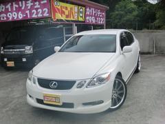 沖縄の中古車 レクサス GS 車両価格 80万円 リ済込 平成18年 11.3万K パールホワイト