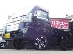 沖縄の中古車 ダイハツ ハイゼットトラック 車両価格 ASK リ済込 新車  アーバンナイトブルークリスタルメタリック