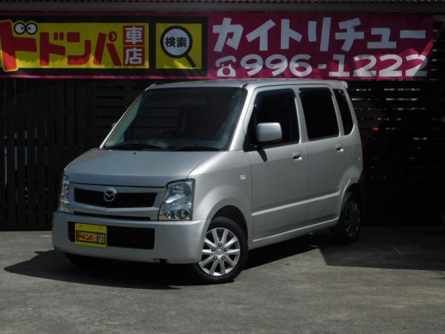 マツダ AZワゴン 福祉車両 (車検整備付)