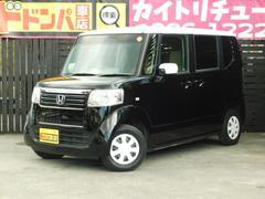 沖縄の中古車 ホンダ N BOX 車両価格 77万円 リ済込 平成24年 6.8万K ツートン