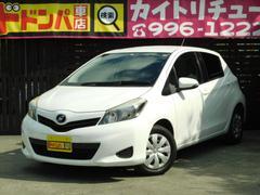 沖縄の中古車 トヨタ ヴィッツ 車両価格 55万円 リ済込 平成23年 8.7万K ホワイト