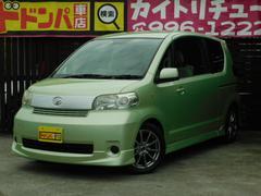 沖縄の中古車 トヨタ ポルテ 車両価格 35万円 リ済込 平成19年 8.7万K 特色