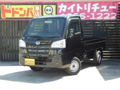 沖縄の中古車 ダイハツ ハイゼットトラック 車両価格 101万円 リ済込 新車  選べる7色