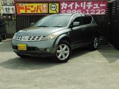 豊見城市 ドドンパ車店 日産 ムラーノ 350XV タイヤ4本新品 グレーM 10.0万K 平成17年