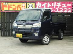 沖縄の中古車 ダイハツ ハイゼットトラック 車両価格 101万円 リ済込 新車  ダークパープル