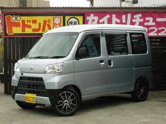 沖縄の中古車 ダイハツ ハイゼットカーゴ 車両価格 94.4万円 リ済込 新車  シルバーメタリック