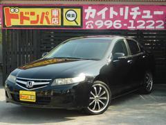 沖縄の中古車 ホンダ アコード 車両価格 32万円 リ済別 平成18年 10.6万K ブラックM