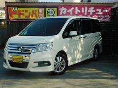 沖縄の中古車 ホンダ ステップワゴンスパーダ 車両価格 87万円 リ済別 平成22年 12.3万K パールM