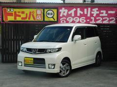 沖縄の中古車 ホンダ ゼストスパーク 車両価格 37万円 リ済別 平成22年 11.6万K パールホワイト
