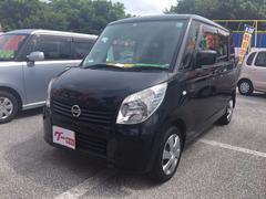 沖縄の中古車 日産 ルークス 車両価格 57万円 リ済込 平成23年 9.9万K ブラック