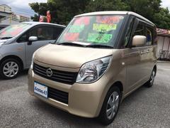 沖縄の中古車 日産 ルークス 車両価格 50万円 リ済込 平成23年 11.9万K ゴールドM