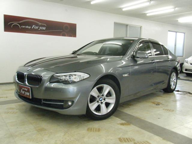 BMW 5シリーズ 528i (検29.5)