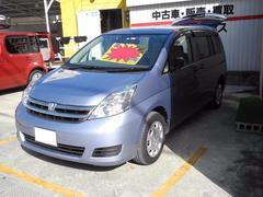 沖縄の中古車 トヨタ アイシス 車両価格 45万円 リ済込 平成20年 10.5万K ライトブルーM