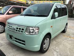 沖縄の中古車 日産 オッティ 車両価格 19万円 リ済込 平成20年 9.7万K ミントグリーン