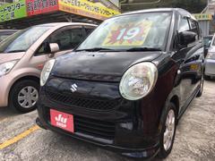 沖縄の中古車 スズキ MRワゴン 車両価格 19万円 リ済込 平成18年 15.0万K ブルーイッシュブラックパール3