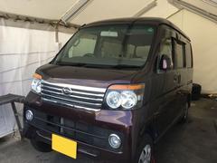 沖縄の中古車 ダイハツ アトレーワゴン 車両価格 49万円 リ済込 平成19年 12.0万K プラムブラウンクリスタルマイカ