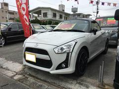 沖縄の中古車 ダイハツ コペン 車両価格 179万円 リ済込 平成26年 2.6万K パールII