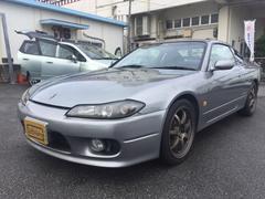 沖縄の中古車 日産 シルビア 車両価格 58万円 リ済込 平成11年 13.6万K シルバーII