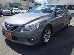 沖縄の中古車 トヨタ マークX 車両価格 89万円 リ済込 平成23後 7.5万K ガンM