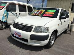 沖縄の中古車 トヨタ サクシードバン 車両価格 34万円 リ済込 平成17年 8.7万K ホワイト