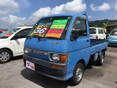 沖縄の中古車 ダイハツ ハイゼットトラック 車両価格 36万円 リ済込 平成10年 11.6万K ブルー