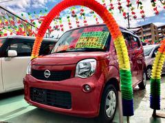 沖縄の中古車 日産 モコ 車両価格 69万円 リ済別 平成25年 4.8万K ピンク