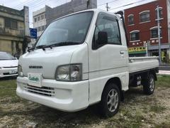 沖縄の中古車 スバル サンバートラック 車両価格 39万円 リ済別 平成14年 13.9万K 白