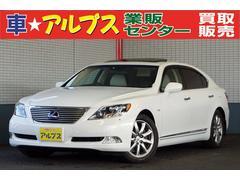 沖縄の中古車 レクサス LS 車両価格 247万円 リ済別 平成20年 9.8万K パール