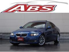 沖縄の中古車 BMW BMW 車両価格 143万円 リ済別 2007年 5.2万K ブルーM