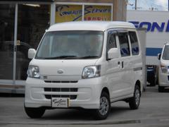 沖縄の中古車 ダイハツ ハイゼットカーゴ 車両価格 118.2万円 リ未 新車  ホワイト