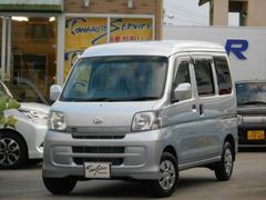 沖縄の中古車 ダイハツ ハイゼットカーゴ 車両価格 118.2万円 リ未 新車  ブライトシルバーメタリック
