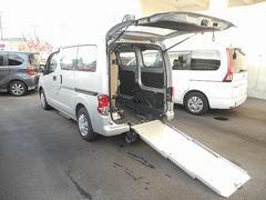 NV200バネットバン福祉車両 車イス2基積み スロープ式