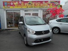 沖縄の中古車 日産 デイズ 車両価格 67万円 リ済込 平成25年 3.2万K シルバーM