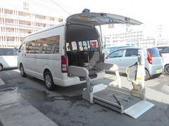 ハイエースコミューター福祉車両 リフト式 4基積