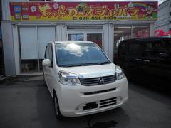 沖縄の中古車 ホンダ ライフ 車両価格 52.8万円 リ済込 平成23年 6.3万K ホワイト