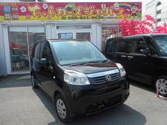 沖縄の中古車 ホンダ ライフ 車両価格 52.8万円 リ済込 平成23年 5.7万K ブラック