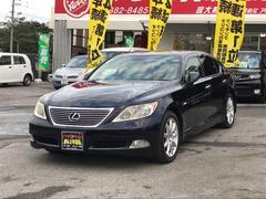 沖縄の中古車 レクサス LS 車両価格 195万円 リ済込 平成19年 10.0万K ダークブルーM