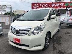 沖縄の中古車 トヨタ アルファード 車両価格 172万円 リ済込 平成20年 7.5万K パールII