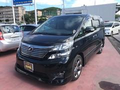 沖縄の中古車 トヨタ ヴェルファイア 車両価格 225万円 リ済込 平成22年 3.1万K ブラック