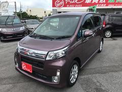 沖縄の中古車 ダイハツ ムーヴ 車両価格 106万円 リ済込 平成24年 2.0万K ライトパープル