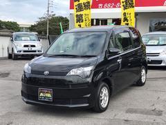 沖縄の中古車 トヨタ スペイド 車両価格 95万円 リ済込 平成25年 4.4万K DブラックM