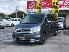 沖縄の中古車 ホンダ ステップワゴン 車両価格 126万円 リ済込 平成24年 8.6万K グレー