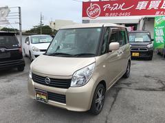 沖縄の中古車 日産 ルークス 車両価格 76万円 リ済込 平成23年 7.8万K ライトゴールド