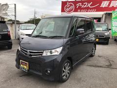 沖縄の中古車 日産 ルークス 車両価格 80万円 リ済込 平成24年 6.3万K グレー