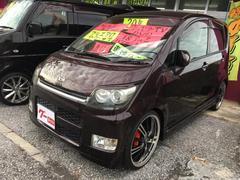 沖縄の中古車 ダイハツ ムーヴ 車両価格 49万円 リ済込 平成20年 9.7万K パープル